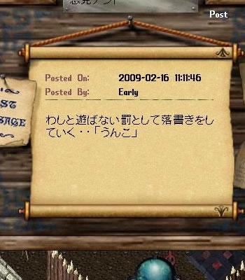 akutouajito.jpg