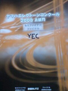 YEC01