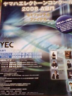 YEC02