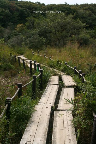 2008 10月13日 名古屋の旅  087