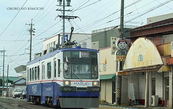 2008 10月13日 名古屋の旅  114