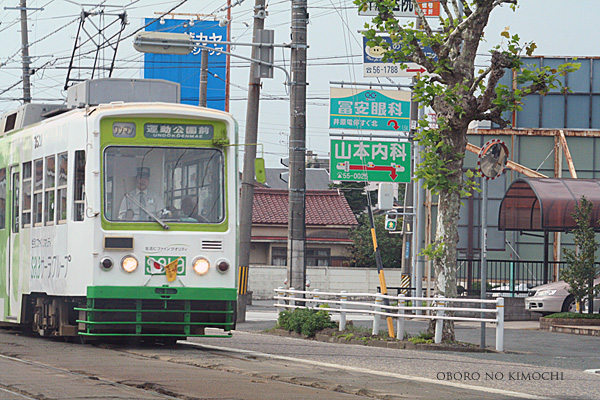 2008 10月13日 名古屋の旅  115