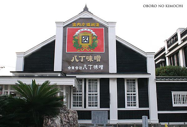 2008 10月13日 名古屋の旅  143