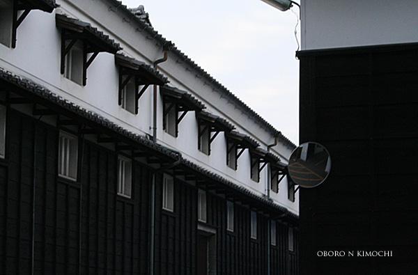 2008 10月13日 名古屋の旅  136