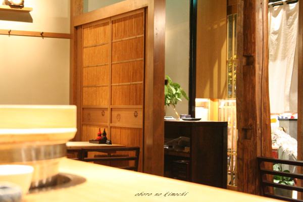 2008 10月13日 名古屋の旅  163
