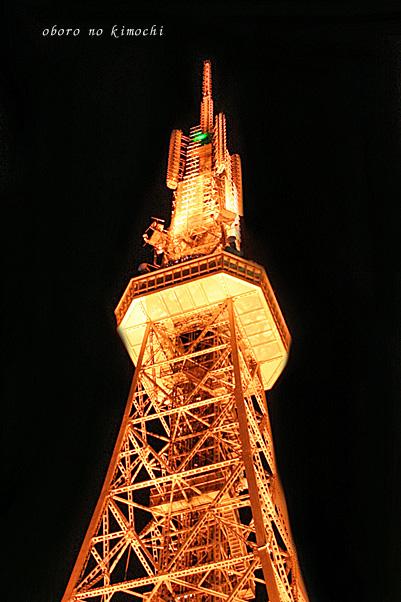 2008 10月13日 名古屋の旅  160