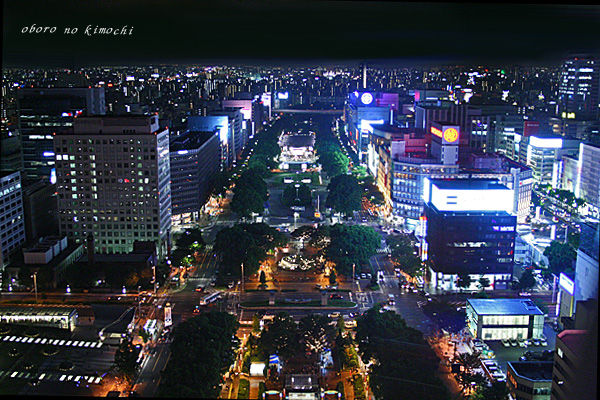 2008 10月13日 名古屋の旅  174