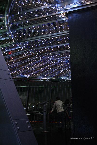 2008 10月13日 名古屋の旅  176