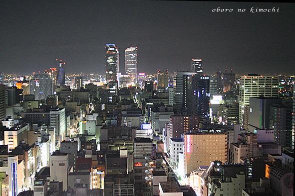 2008 10月13日 名古屋の旅  180