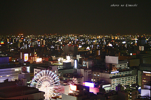 2008 10月13日 名古屋の旅  187