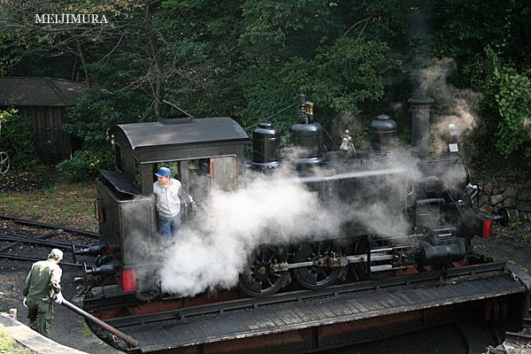 2008 10月13日 名古屋の旅  198