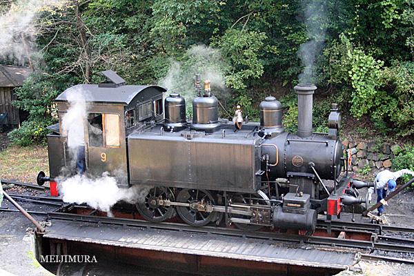 2008 10月13日 名古屋の旅  199