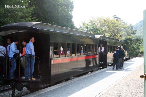 2008 10月13日 名古屋の旅  202