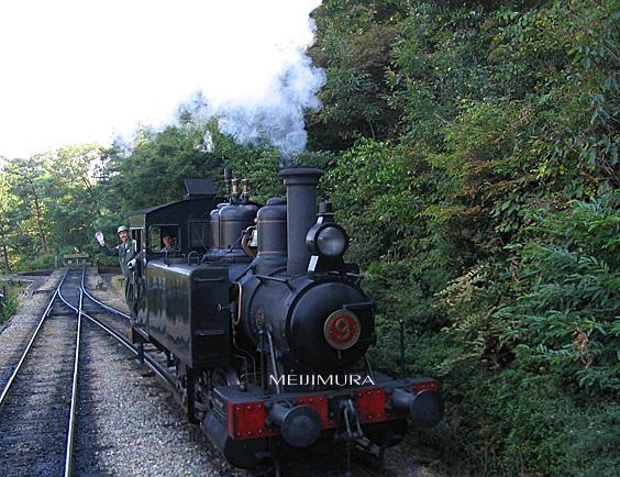 2008 10月13日 名古屋の旅 3 041