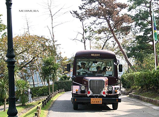 2008 10月13日 名古屋の旅  247