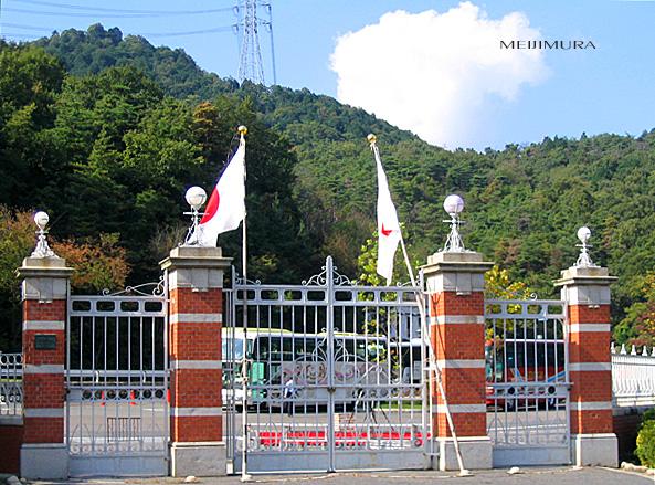 2008 10月13日 名古屋の旅 3 037のコピー