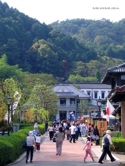2008 10月13日 名古屋の旅 3 012