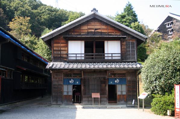 2008 10月13日 名古屋の旅 2 002