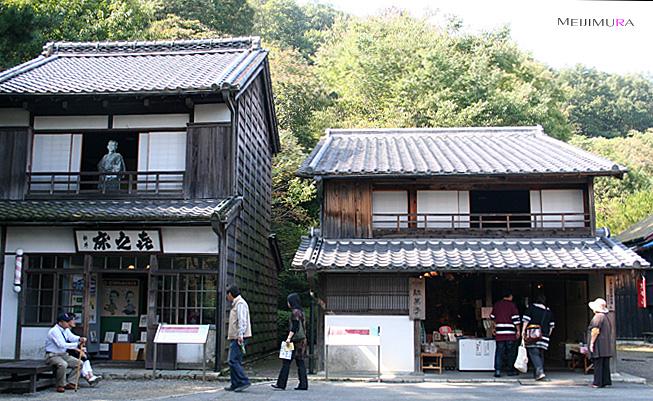 2008 10月13日 名古屋の旅  262