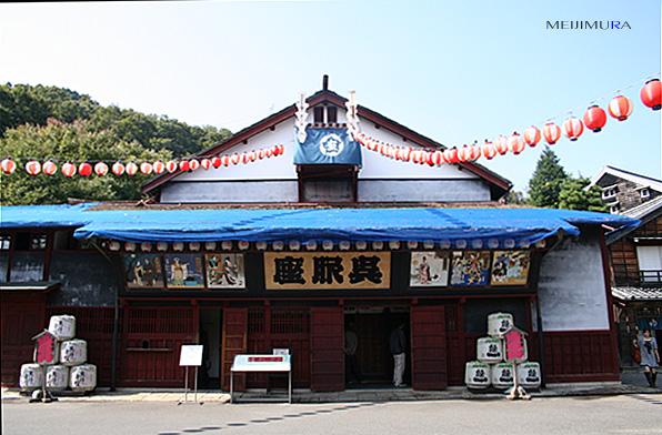 2008 10月13日 名古屋の旅  263