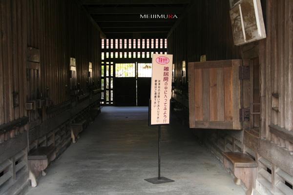 2008 10月13日 名古屋の旅 2 015