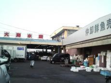 熊本地方卸売市場