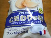 ポテトチップス1