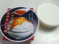 正式杏仁豆腐
