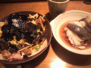 海鮮割烹 籔4