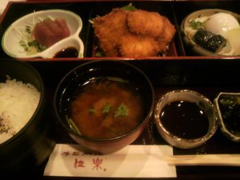 季節料理 佳樂2