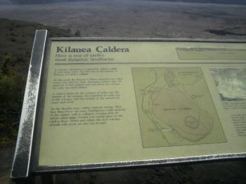 キラウエア・カルデラ1