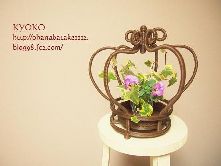 1_20120119120515.jpg