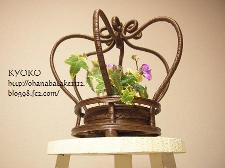 2_20120119120521.jpg