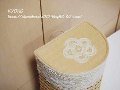 3_20111218205420.jpg