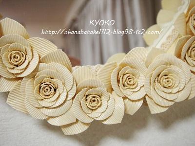 3_20111221215421.jpg