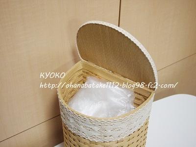 5_20111218205435.jpg