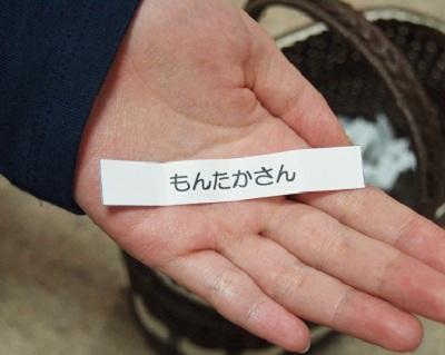 5_20120313194341.jpg