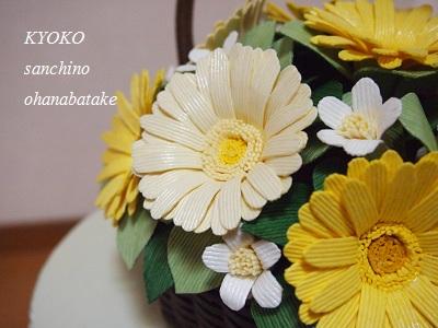 6_20120307132334.jpg