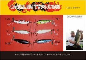typhoon2009a