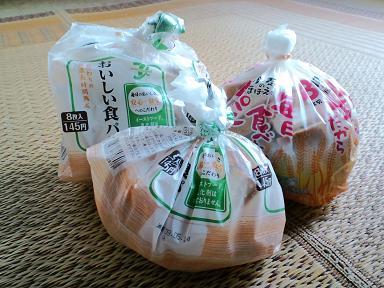 パンのミミ