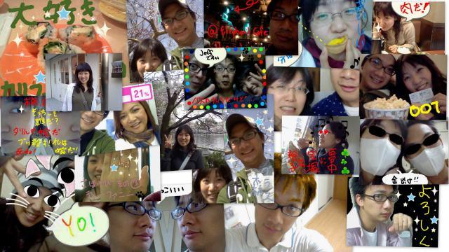 dsi+collage_convert_20090607221543.jpg