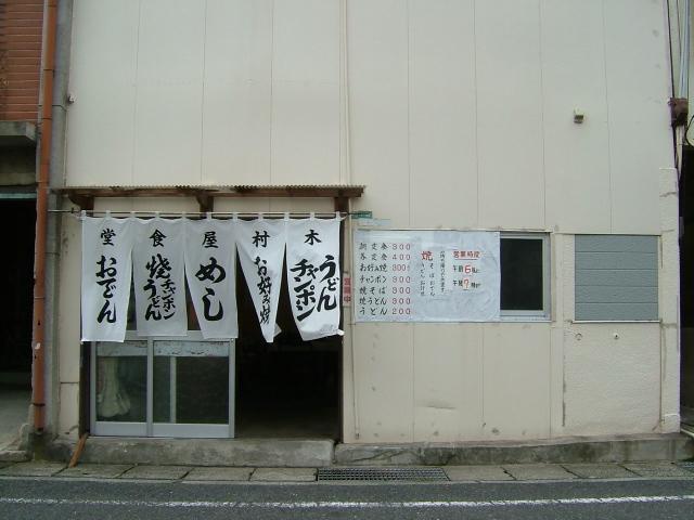 100_5647.jpg