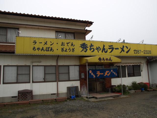 2008_11030115.jpg