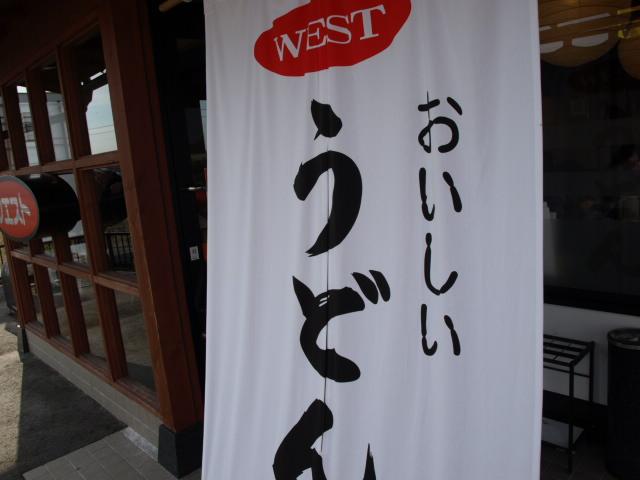 2008_11230021.jpg