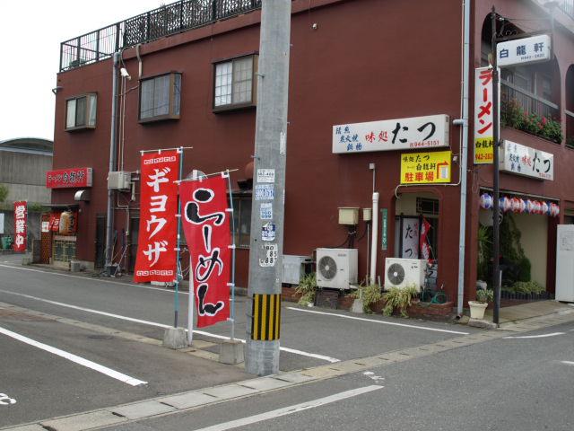 2008_12130015.jpg