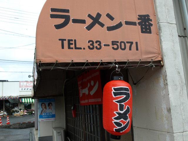 2009_01010019.jpg