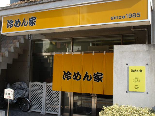 2009_01140046.jpg