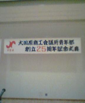 20071115203104.jpg
