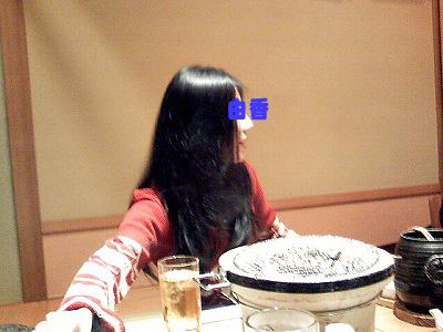 20080201Image015.jpg