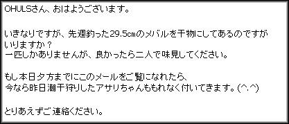 20080324_001_20080323193227.jpg